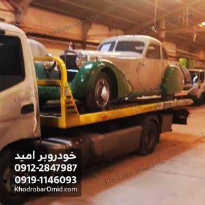 خودروبر-ماشین-کلاسیک